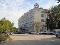 Novosibirsk, st Dekabristov, house 275. factory
