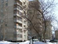 Новосибирск, улица Лескова, дом 252/1. многоквартирный дом
