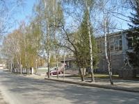 """Новосибирск, улица Аксёнова, дом 21. спортивная школа """"Первомаец"""""""