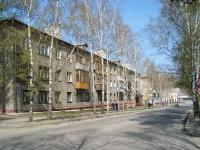Новосибирск, улица Аксёнова, дом 48. многоквартирный дом