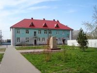 Новосибирск, улица Новосёлов, дом 6А. офисное здание