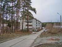 Новосибирск, улица База Геологии, дом 1. многоквартирный дом