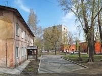 Новосибирск, Бассейный переулок, дом 8. многоквартирный дом