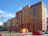 Новосибирск, улица Баумана, дом 3/2. многоквартирный дом