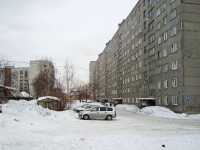 Novosibirsk, st Bauman, house 4. Apartment house