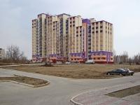Новосибирск, улица Берёзовая, дом 11. многоквартирный дом