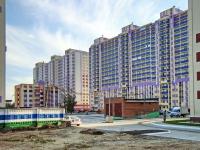 Novosibirsk, st Odoevsky, house 1/7. Apartment house