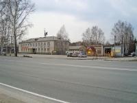Новосибирск, улица Одоевского, дом 6. офисное здание