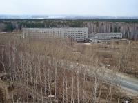 Novosibirsk, st Odoevsky, house 12. health center