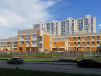 Novosibirsk, st Odoevsky, house 1/5. lyceum