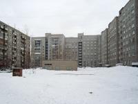 Новосибирск, Шмидта ул, дом 1
