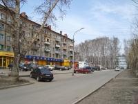 Новосибирск, улица 40 лет Комсомола, дом 53. многоквартирный дом