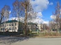 Новосибирск, улица Барьерная, дом 10. детский сад №364