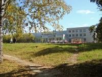 Новосибирск, улица Академическая, дом 9/1. спортивный клуб