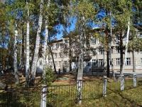 Novosibirsk, st Akademicheskaya, house 9. gymnasium
