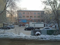 Новосибирск, улица Бориса Богаткова, дом 22. офисное здание