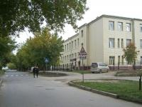 Новосибирск, улица Бориса Богаткова, дом 46. школа №19