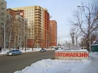 Новосибирск, улица Бориса Богаткова, дом 65. многоквартирный дом