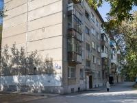 Новосибирск, улица Бориса Богаткова, дом 163/2. многоквартирный дом
