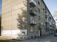 Новосибирск, улица Бориса Богаткова, дом 163/3. многоквартирный дом