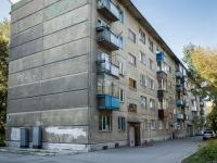Новосибирск, улица Бориса Богаткова, дом 163/4. многоквартирный дом
