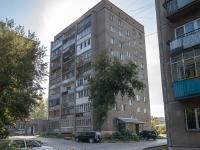 Новосибирск, улица Бориса Богаткова, дом 163/6. многоквартирный дом