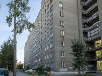 Новосибирск, улица Бориса Богаткова, дом 163/9. многоквартирный дом