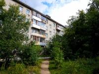 Новосибирск, улица Бориса Богаткова, дом 50. многоквартирный дом
