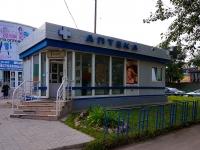 """Новосибирск, улица Бориса Богаткова, дом 62 к.1. аптека """"Префарм"""""""