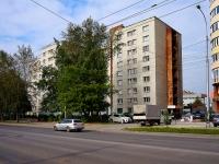 Новосибирск, улица Бориса Богаткова, дом 63. общежитие