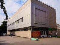 """Новосибирск, улица Бориса Богаткова, дом 63/2. супермаркет """"Ярче!"""""""