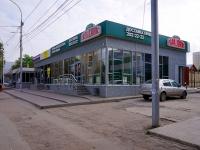 Новосибирск, улица Бориса Богаткова, дом 64. многофункциональное здание
