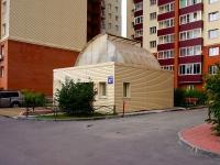 Новосибирск, улица Бориса Богаткова, дом 67/1. офисное здание