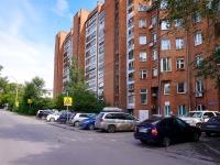 Новосибирск, улица Бориса Богаткова, дом 26. многоквартирный дом