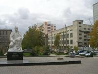 Новосибирск, улица Бориса Богаткова. памятник Б.А. Богаткову