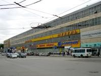 Новосибирск, Дзержинского проспект, дом 1/4. магазин