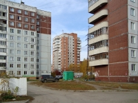 Novosibirsk, Dzerzhinsky avenue, house 14. Apartment house