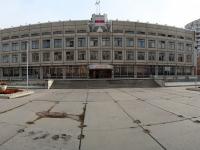 Новосибирск, органы управления Администрация Дзержинского района, Дзержинского проспект, дом 16