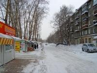 Новосибирск, Дзержинского проспект, дом 24/1. многоквартирный дом