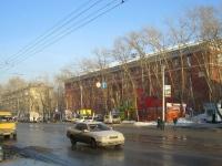 Новосибирск, Дзержинского проспект, дом 26. колледж НРТК, Новосибирский радиотехнический колледж