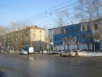 Новосибирск, Дзержинского проспект, дом 28/1. магазин
