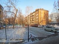 Новосибирск, Дзержинского проспект, дом 30/4. многоквартирный дом