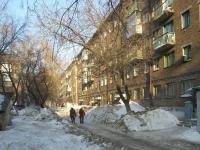 Новосибирск, Дзержинского проспект, дом 33. многоквартирный дом