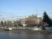 Новосибирск, Дзержинского проспект, дом 34/1. дом/дворец культуры им. В.П. Чкалова