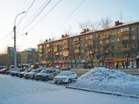 Новосибирск, Дзержинского проспект, дом 61. многоквартирный дом