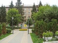 Новосибирск, Дзержинского проспект, дом 67. многоквартирный дом