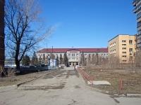 Новосибирск, улица Железнодорожная, дом 3. органы управления Управление на транспорте МВД России по Сибирскому федеральному округу