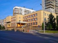 Новосибирск, улица Железнодорожная, дом 4/1. суд Железнодорожный районный суд