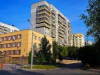 Новосибирск, улица Железнодорожная, дом 4. многоквартирный дом