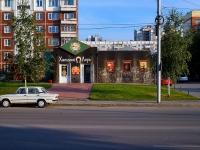 """Новосибирск, улица Железнодорожная, дом 6/3. магазин """"Хмельной Ларь"""""""